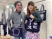 岡山で「第10回百個展」 「前掛けバッグ」展示、10年で1000点達成