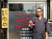 岡山の居酒屋「じゃんぼ」移転1周年 2日間限定でワンドリンク無料サービス
