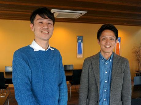 藤田圭一郎さん(左)と初谷昌彦さん(右)