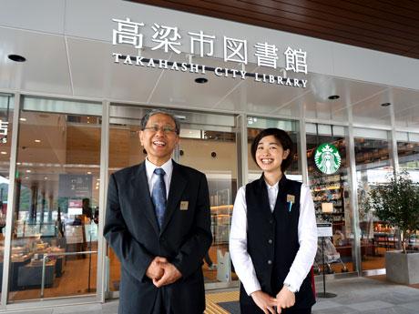 館長の藤井さん(左)とスタッフの山本さん(右)