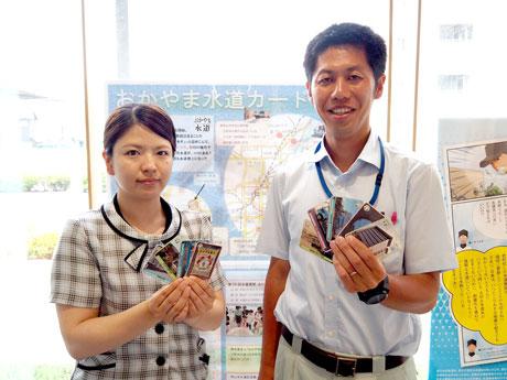 岡山市水道局で「おかやま水道カード」を紹介する前田慎二郎さん(写真右)