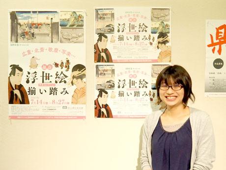 岡山県立美術館の学芸員の石田すみれさん