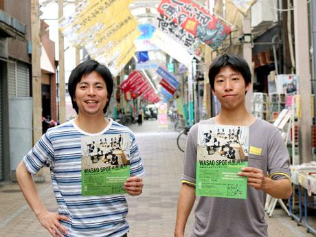 (写真左から)原田謙介さんと谷脇理史さん