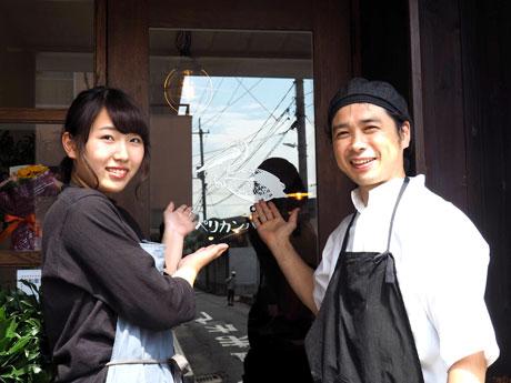 店主の古市洋士さん(写真右)