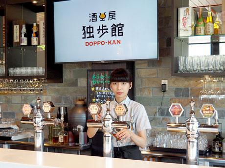 「酒工房 独歩館」のレストランスタッフと独歩ビールサーバー