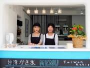 岡山・奉還町に台湾かき氷店「LECKER」 マンゴー、ミルクティーなど6種