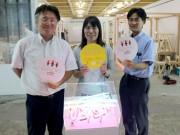 岡山・奉還町商店街に「ものづくり」応援拠点 岡山村田製作所が企画