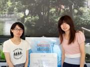 岡山・環境学習センターで「アスエコ水族館」 西川の希少種を含む100匹が集合