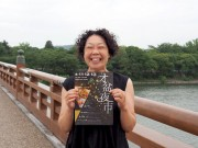 岡山・石山公園で「オ盆夜市」 「旅するごはん」「お肉サミット」など日替わりで