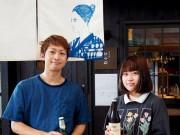 岡山・奉還町商店街に居酒屋 街の雰囲気に合わせた和装女性イラストをのれんに