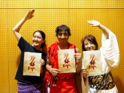 岡山で古代ファンタジー舞台 温羅伝説を基に音楽、舞踏、書道など表現