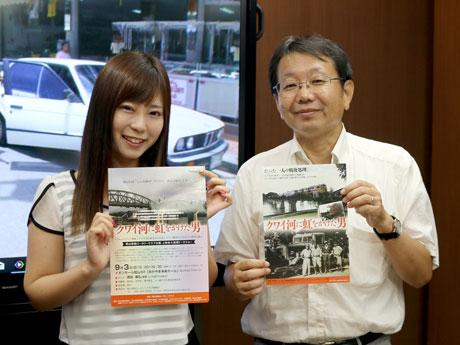 満田康弘監督と福井柑奈さん(左)