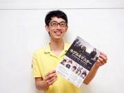 岡山で製作の映画「キグルミマスター」 有志と自己資金で完成、全国5カ所で上映