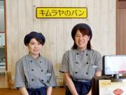 岡山木村屋がカフェ「SORA」 ランチ・スイーツバイキングを親子でゆったりと