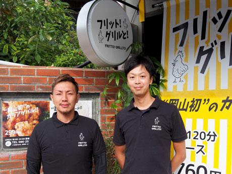 店頭に立つ大天寿洋(だいてんとしひろ)店長と店主の森藤太輔さん