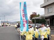 岡山マラソン大会の給水所で水道水提供 「岡山の水は格別だった」との声も