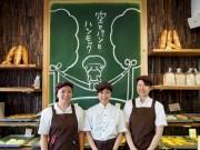 岡山・大和町に「幸せのクリームパン」の2店舗目 オープン初日から完売続く
