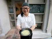 岡山のラーメン店に「具なし」ラーメン 店主の挑戦、スタッフは全員「反対」