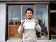 岡山で「ギフト」テーマにした企画展 写真家・中川正子さんら10人が明かす贈り物のエピソード