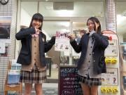 岡山・奉還町商店街で高校生が自主企画イベント フリマ部、国際交流部など5ブース出店