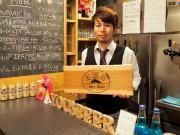 岡山のクラフトビールバーが1周年 ビアソムリエ店主「まち活性化の一躍に」