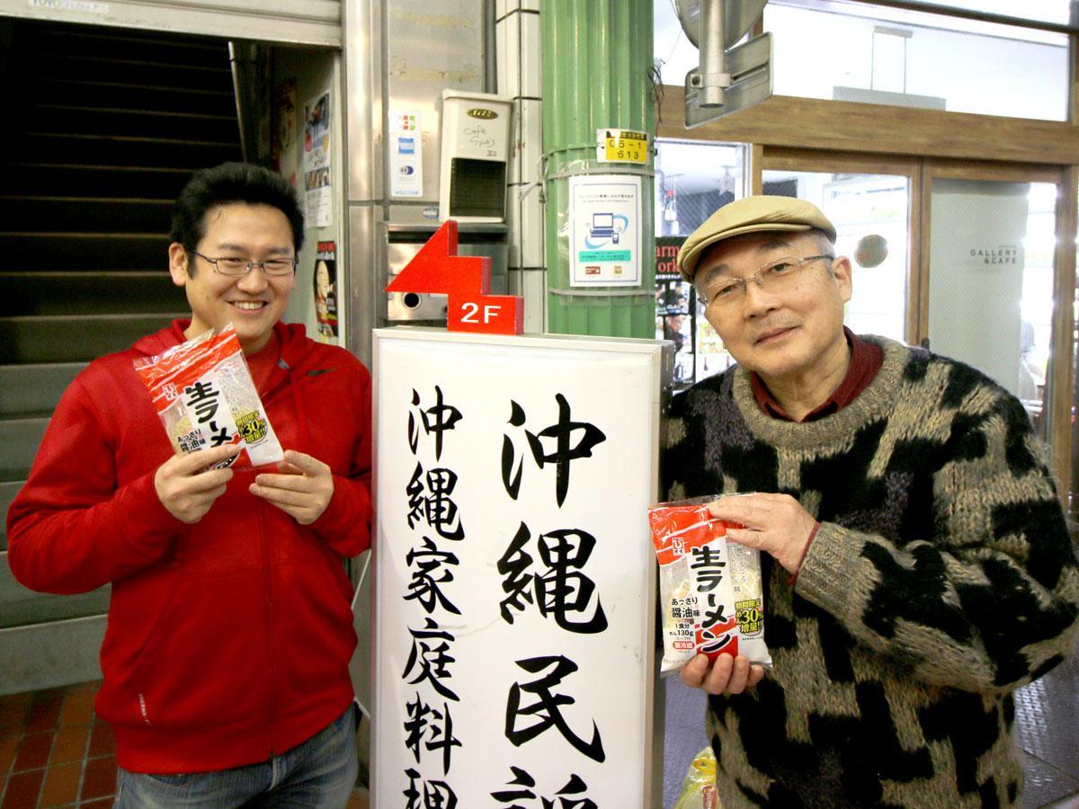 岡山ラーメン学会長の黒瀬昌彦さんと岡山のラーメン調査隊の松本悠助さん