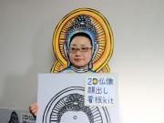 岡山の作家が「2D仏像顔出し看板キット」販売へ 阿弥陀如来と薬師如来、帝釈天の3種