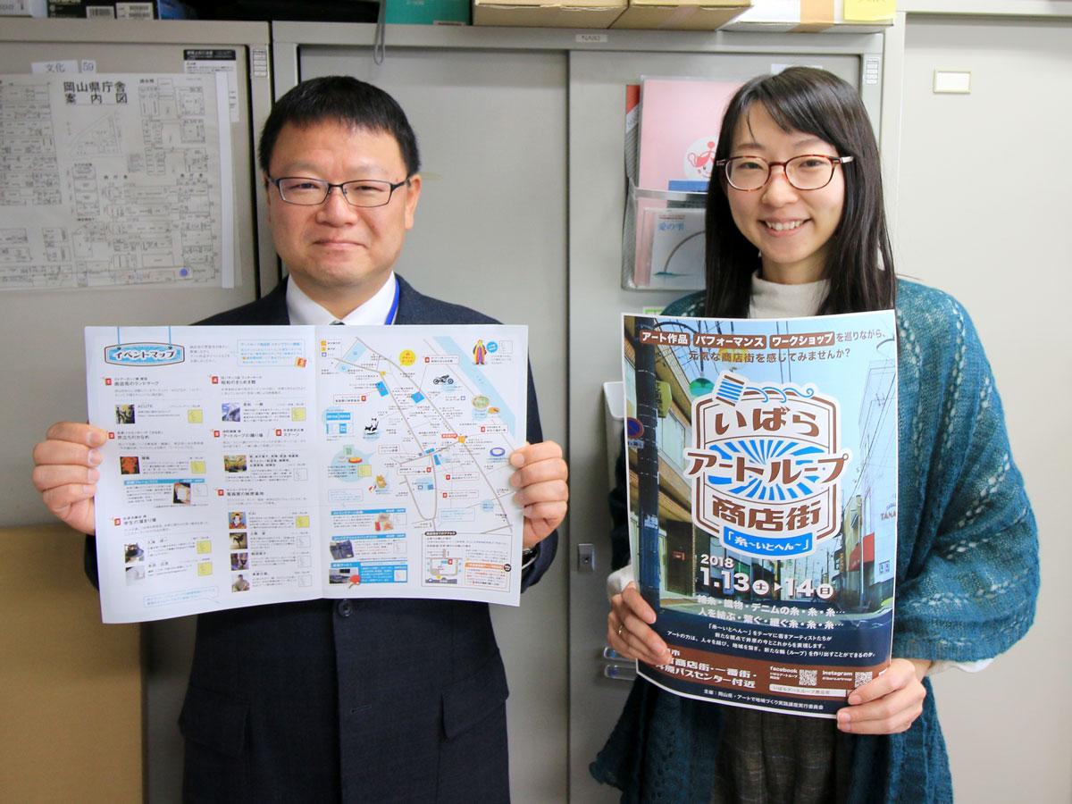 イベント運営スタッフの勝野智宏さん(左)と宮迫一葉さん(右)