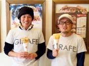 岡山・幸町にクレープ店「クレイプ・ドゥ・ジラフ」 元看護師がFC開業