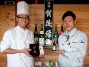 岡山・浅口に地酒使ったトリュフ 丸本酒造と洋菓子工房べルジェがコラボ