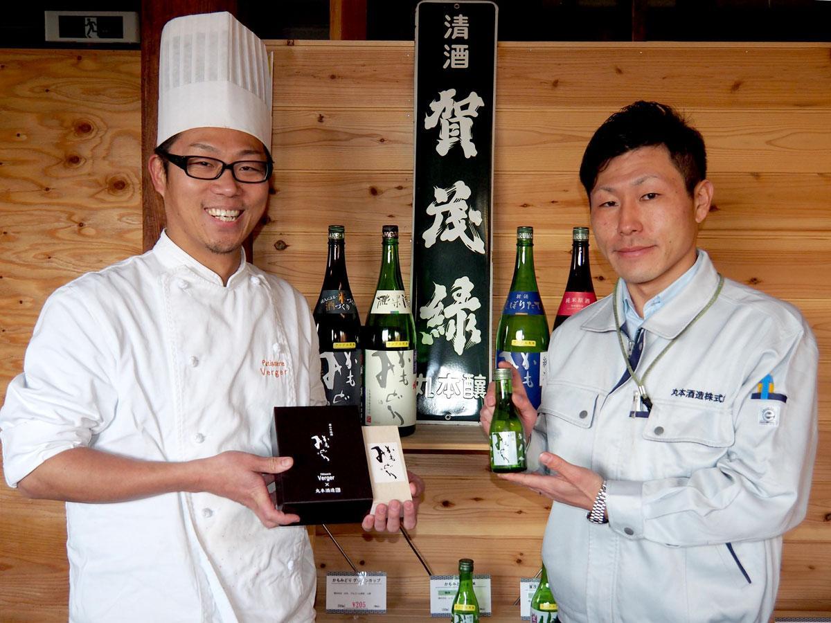 べルジェの加賀琢也さん(左)と丸本酒造の森本直樹さん(右)