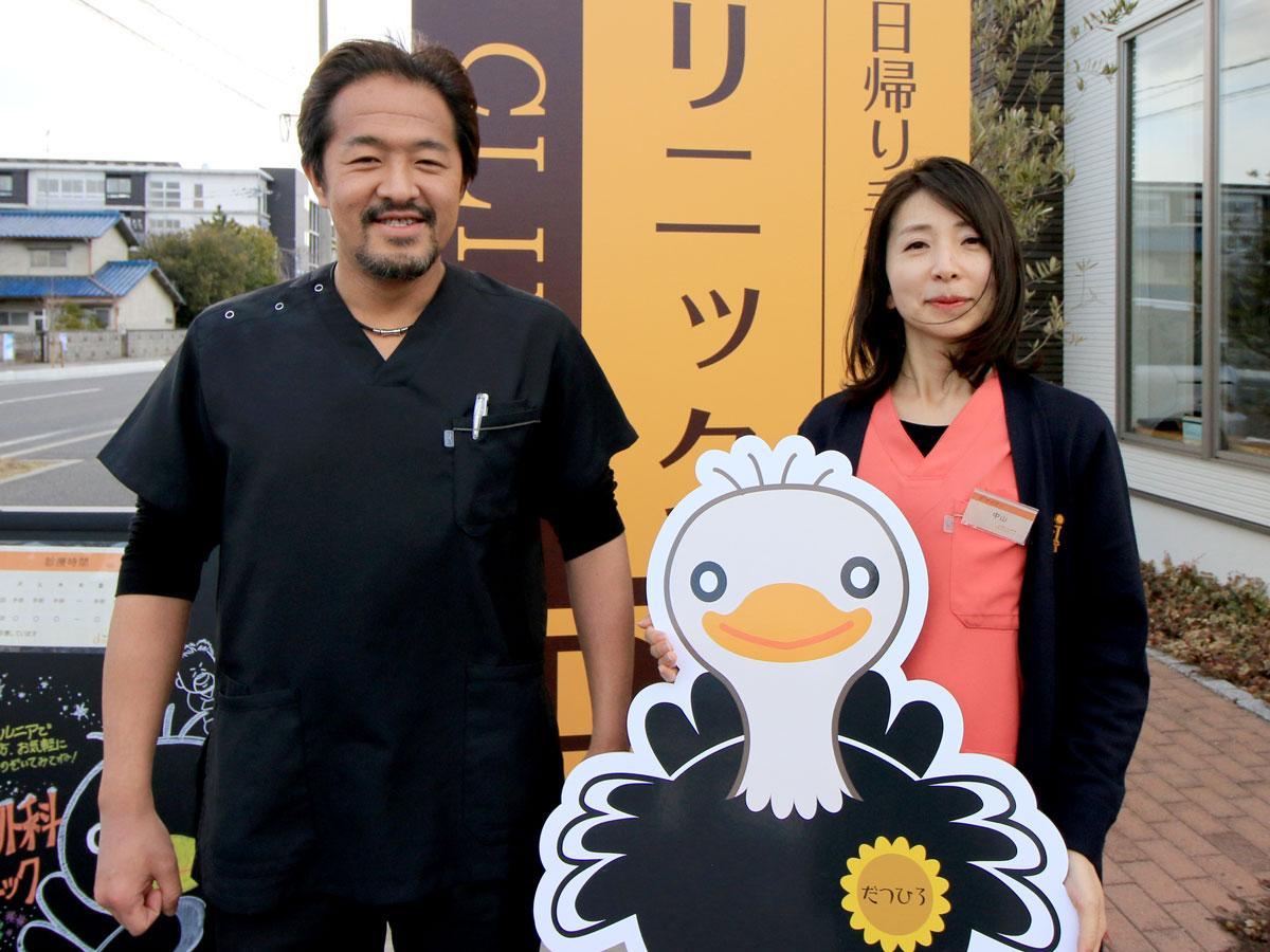 マスコットキャラクターのだつひろ君と池田義博院長と中山雅美さん