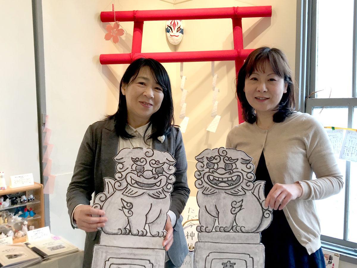 赤い鳥居の前で主催の福田忍さん(左)と長谷川由美さん(右)