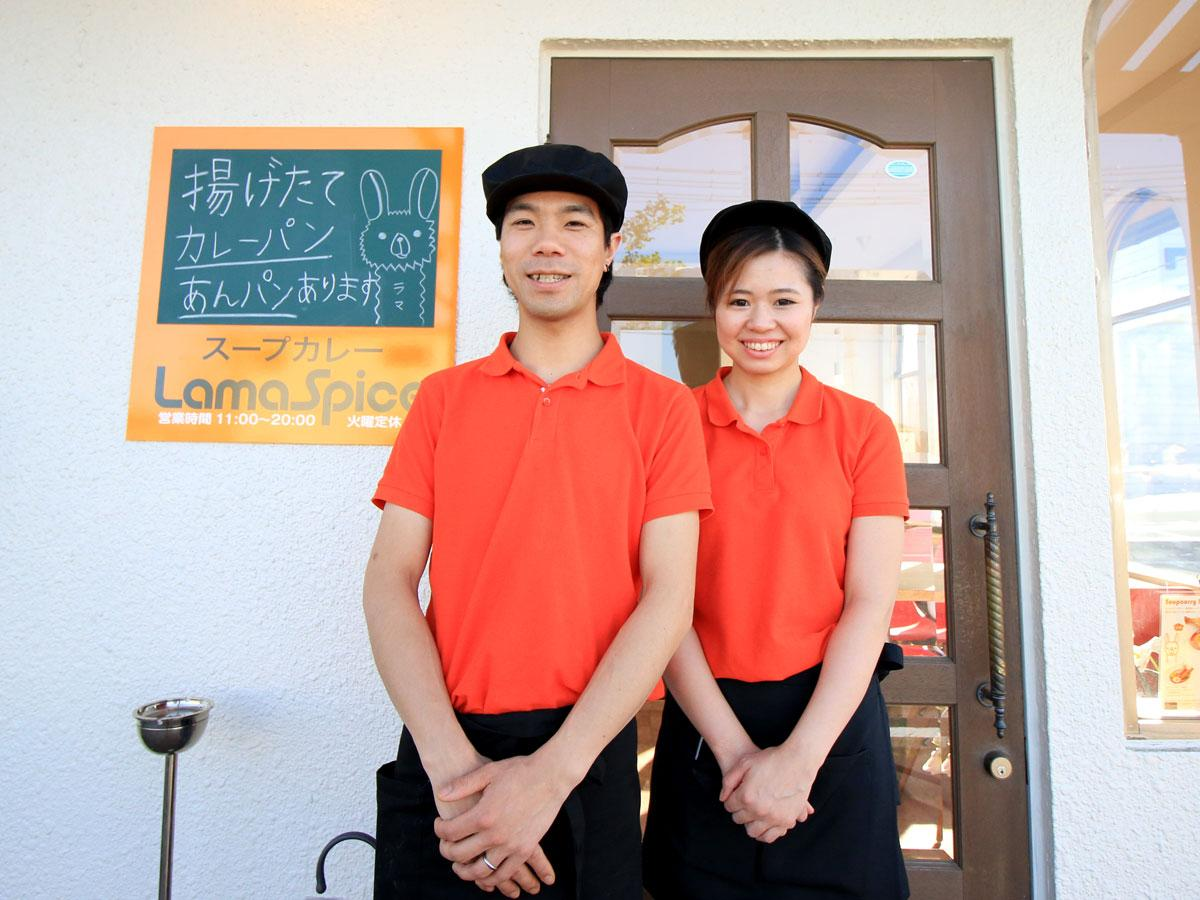店主の西崎零太郎さんと妻の宏美さん