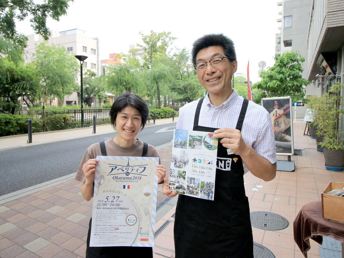 実行委員長の山本和志さん(右)