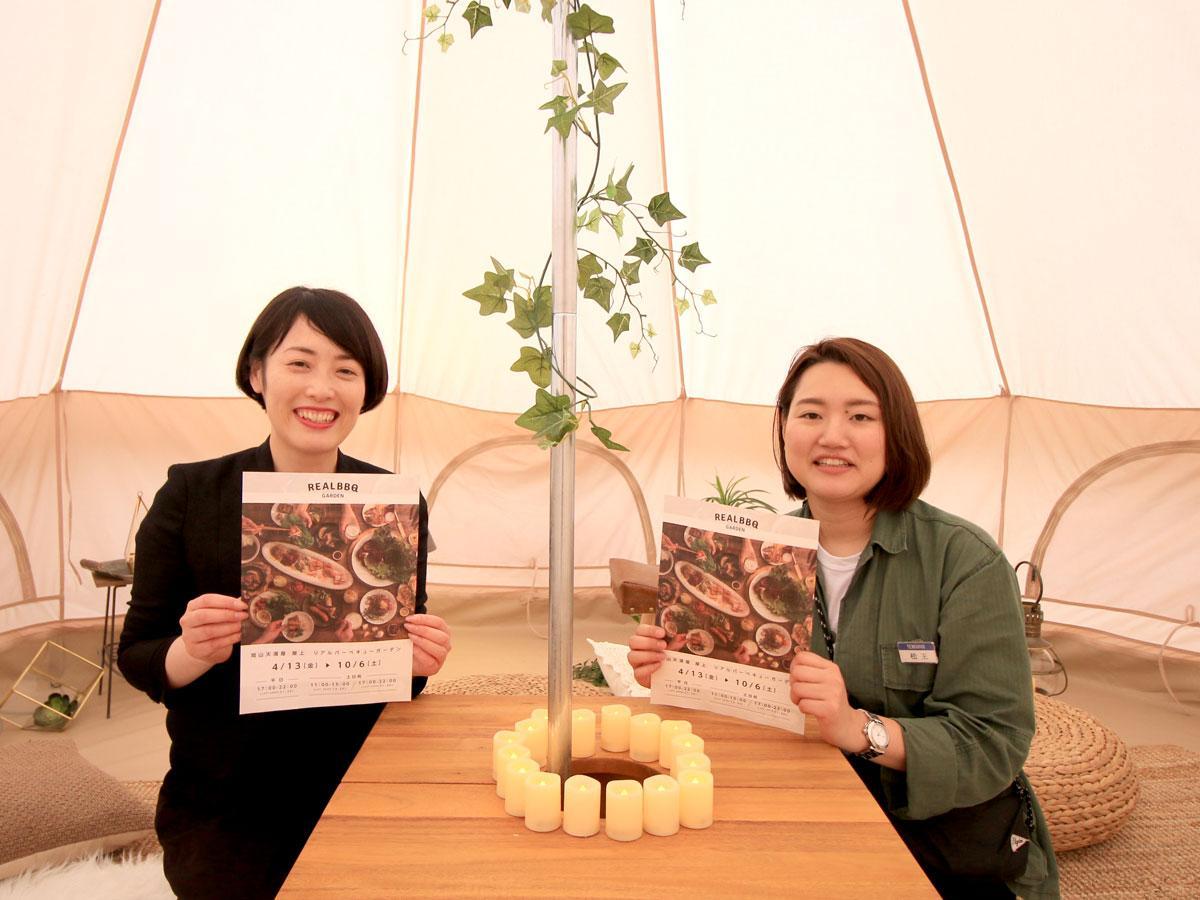 グランピング・テントの中で担当の松王愛さん(右)と鈴村実咲さん(左)