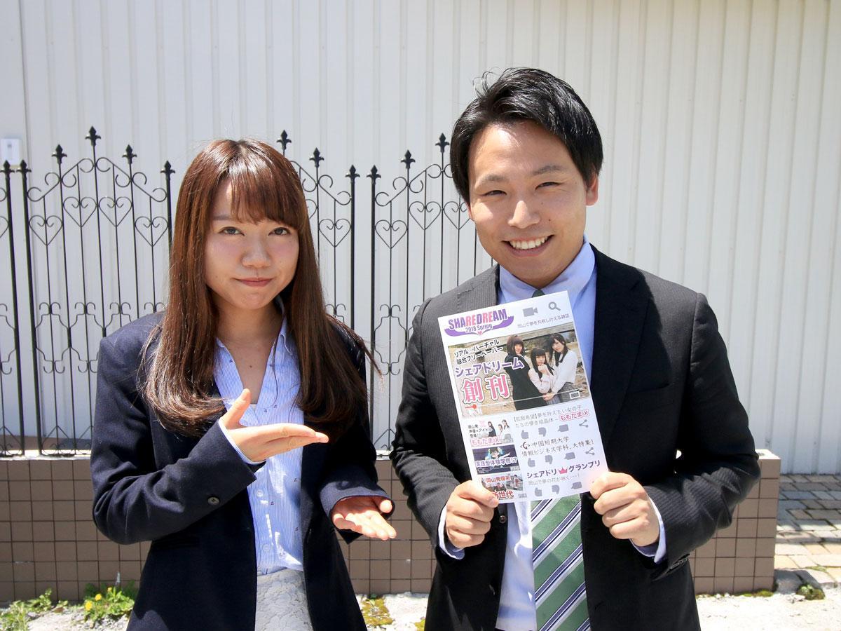 編集長の加藤雄也さん(右)とデザイナーの竹並望美さん(左)