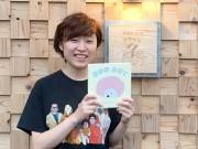 岡山でほしぶどうさんの初絵本「おかおみせて」サイン会 ペット模写・似顔絵も