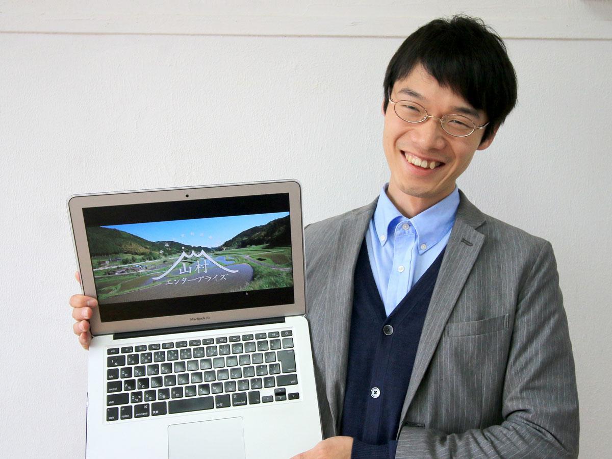 NPO法人山村エンタープライズ代表の藤井裕也さん