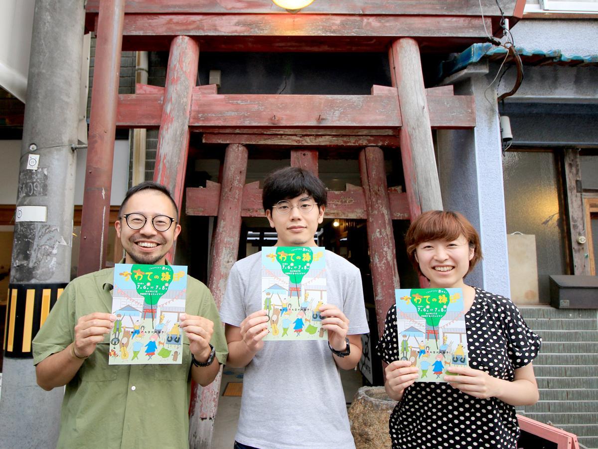 NAWATE鳥居の前で左から常連客の高畑純一さん、明石健治さん、成田海波さん