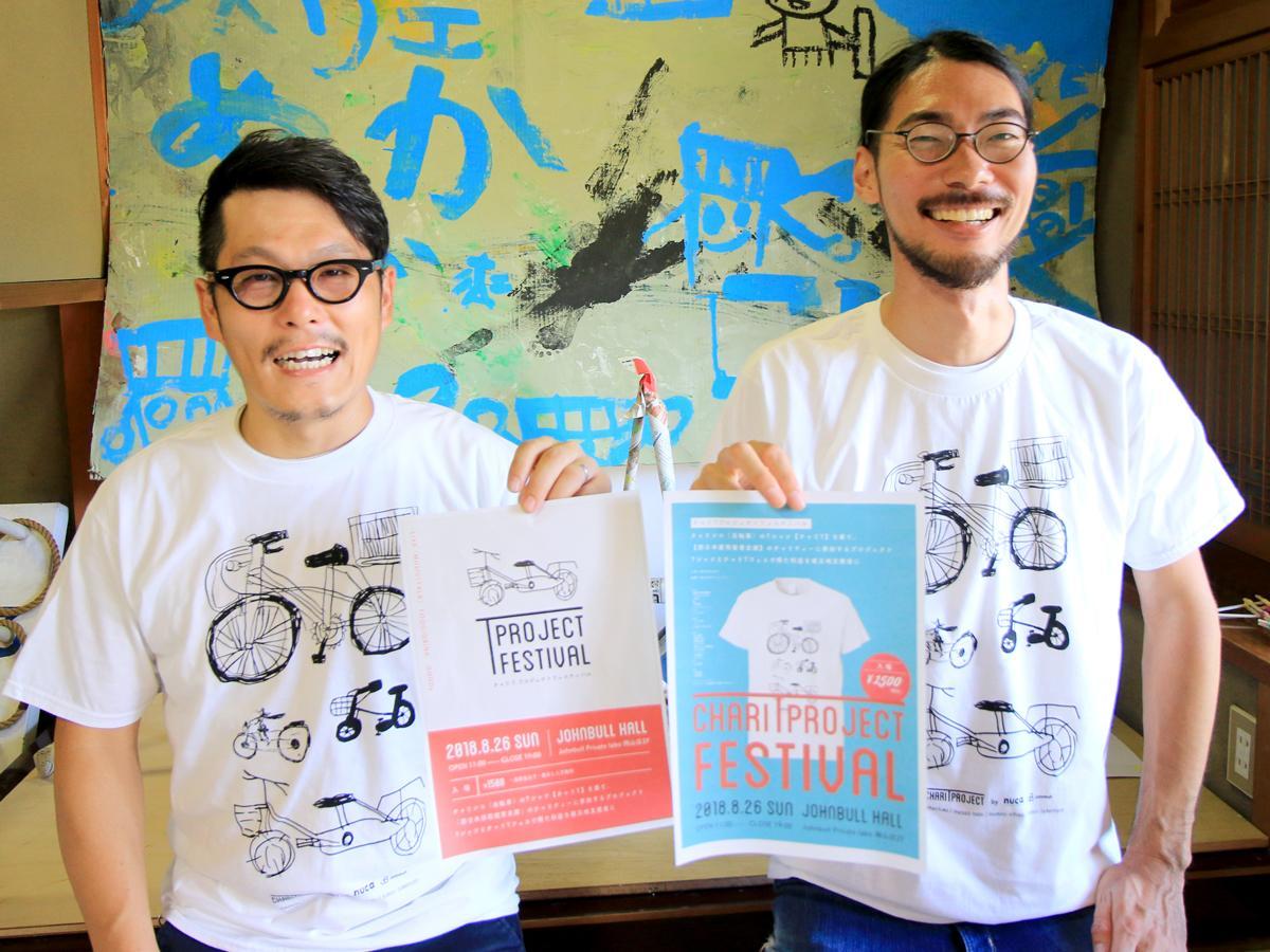ぬかつくるとこの丹正和臣さん(右)と中野厚志さん(左)