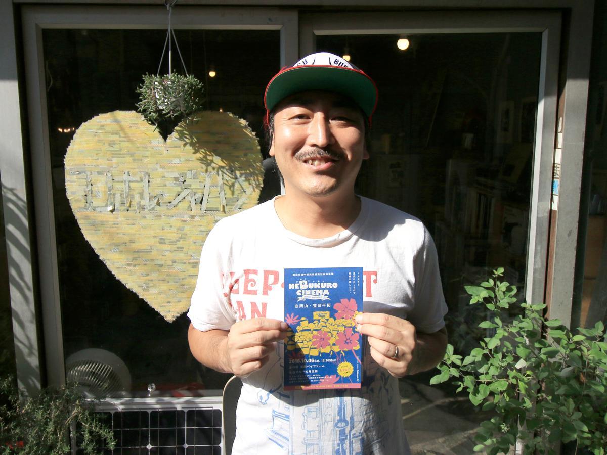 チラシを持つココホレジャパンの浅井克俊さん