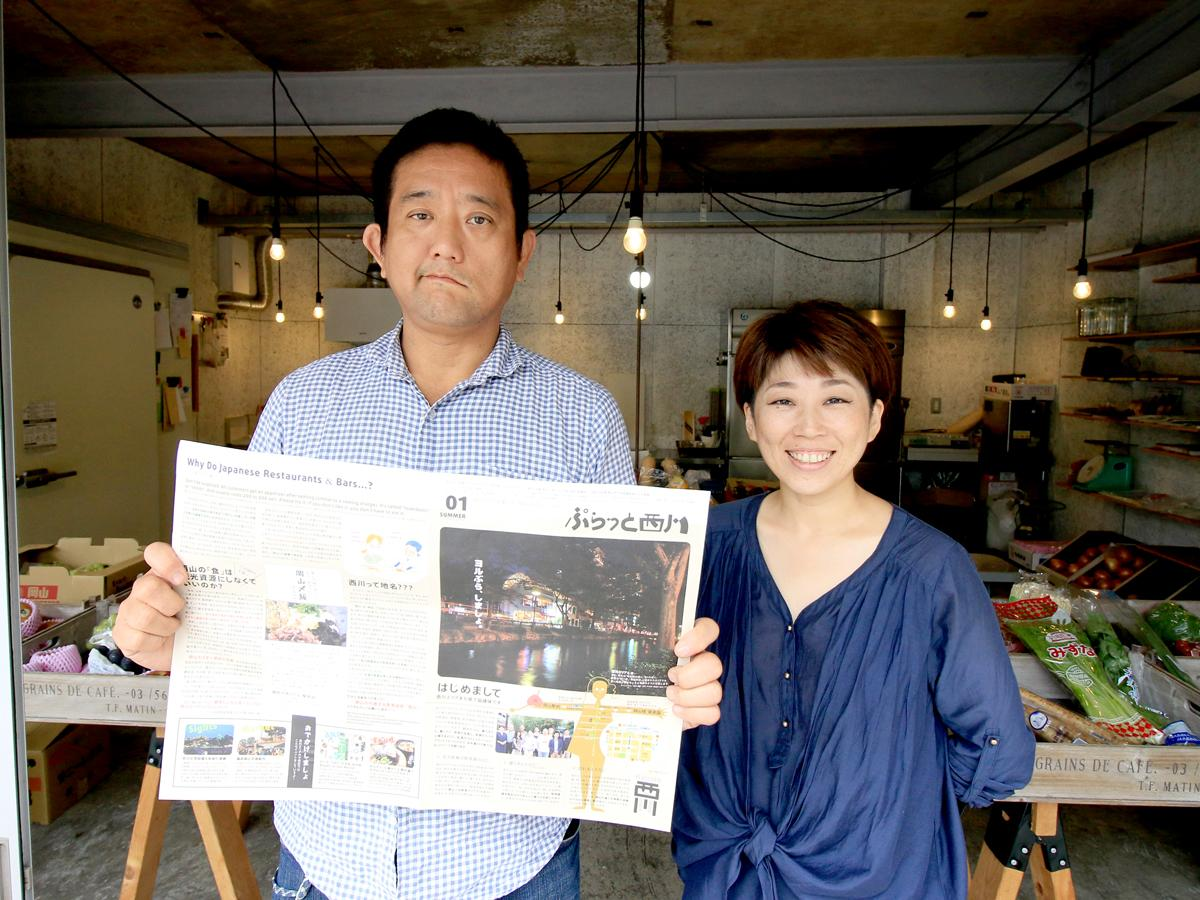 西川エリアまち育て協議会の池田一晃さん(左)と山下リールさん(右)