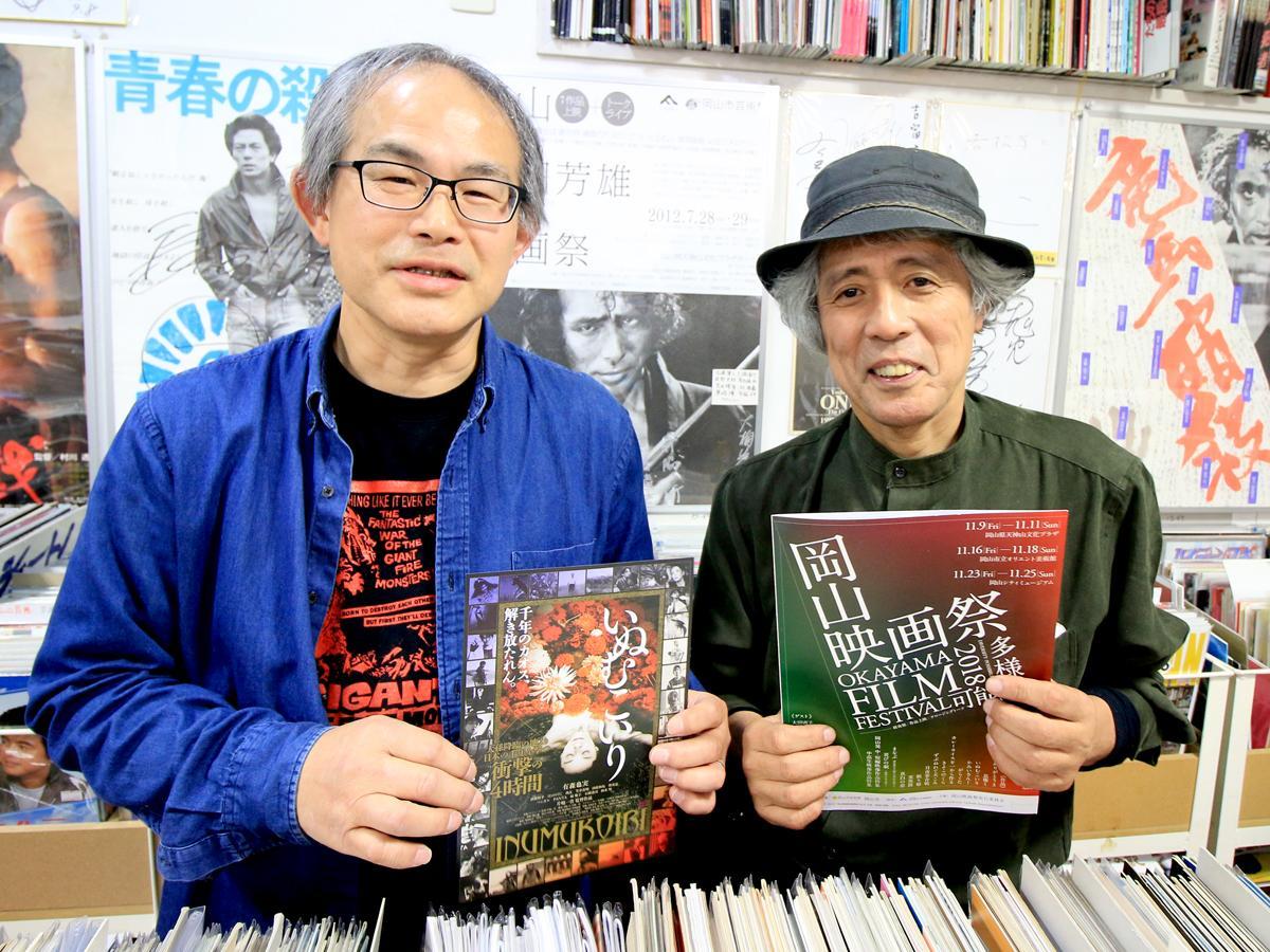 岡山映画祭実行員会の小川孝雄さん(右)と吉富真一さん(左)