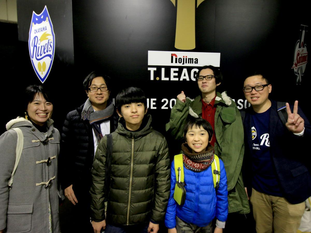 「岡山リベッツ」ホーム初戦に駆けつけた観客