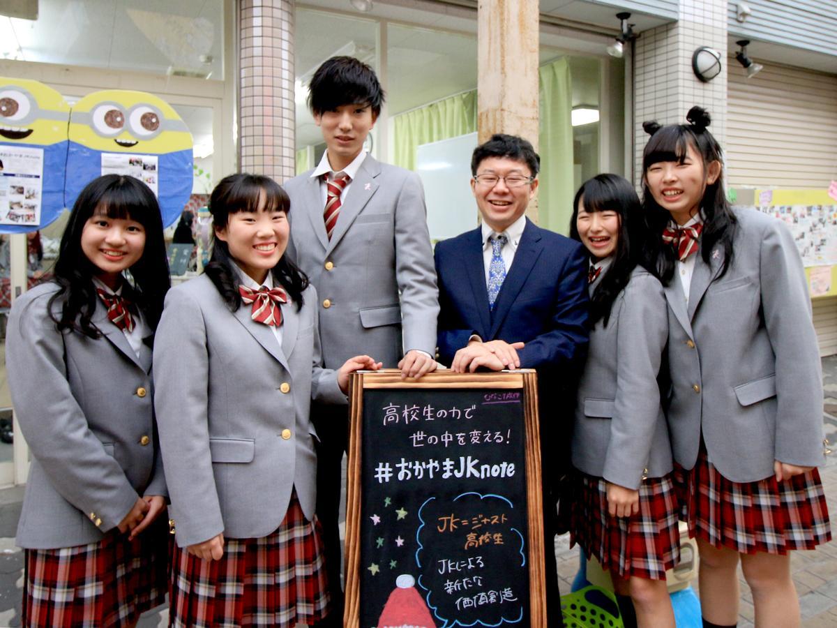 おかやまJKnoteの光岡歩美さん、野村泰介さんら