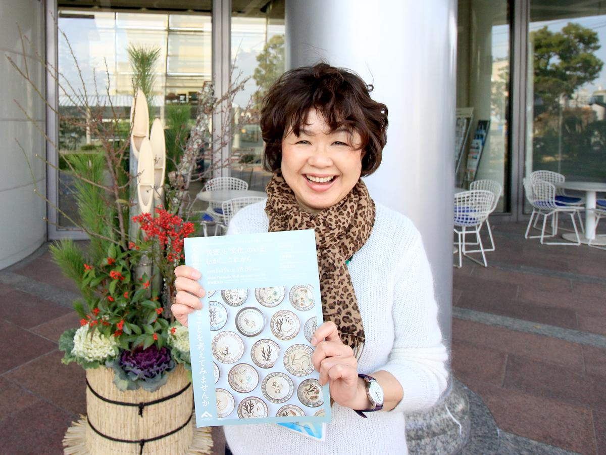 福武教育文化振興財団の和田広子さん
