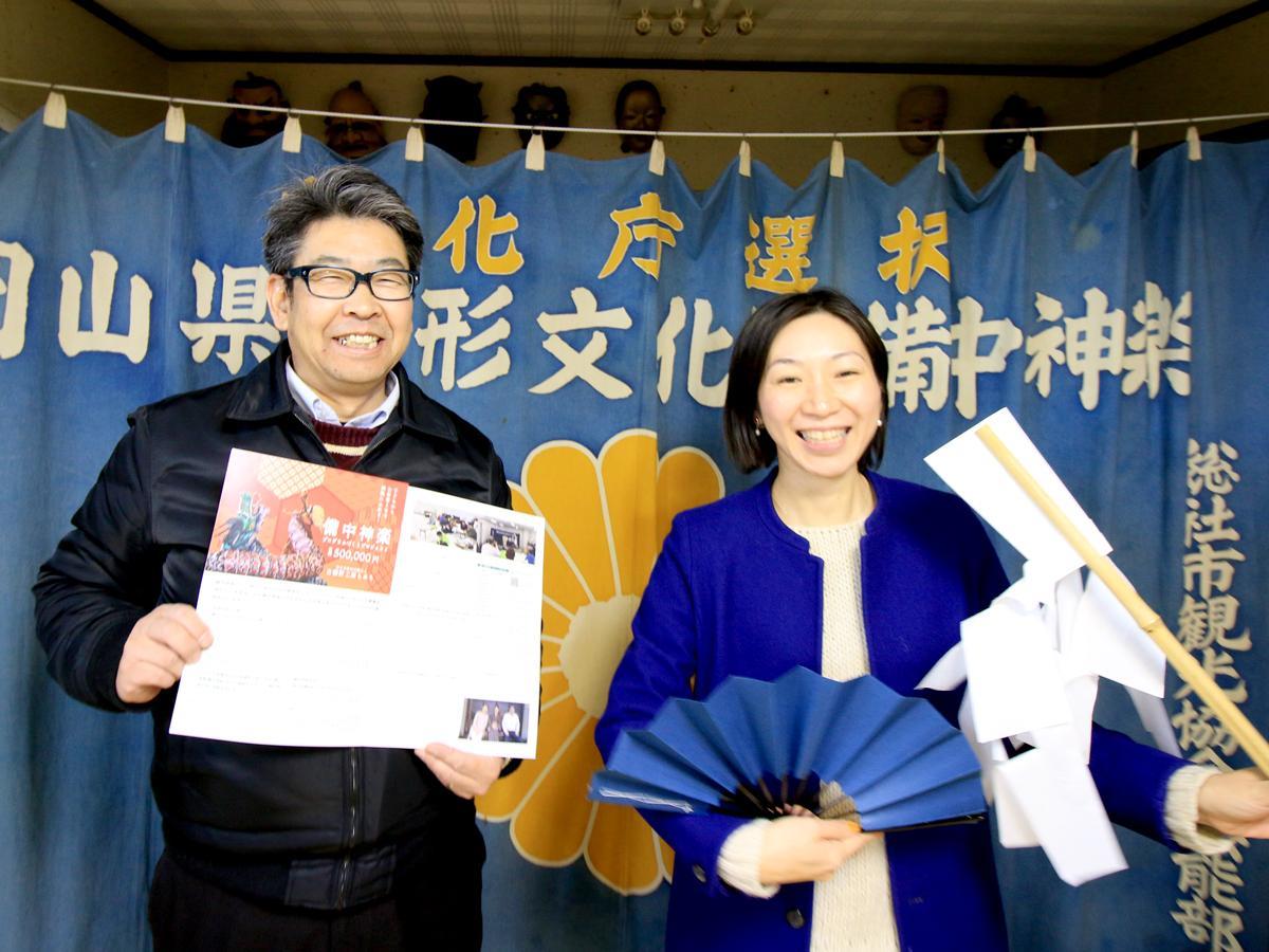 備中神楽稽古場で扇子と御幣を持つNPO法人「吉備野工房ちみち」の今野友紀さんと相賀敏弘さん