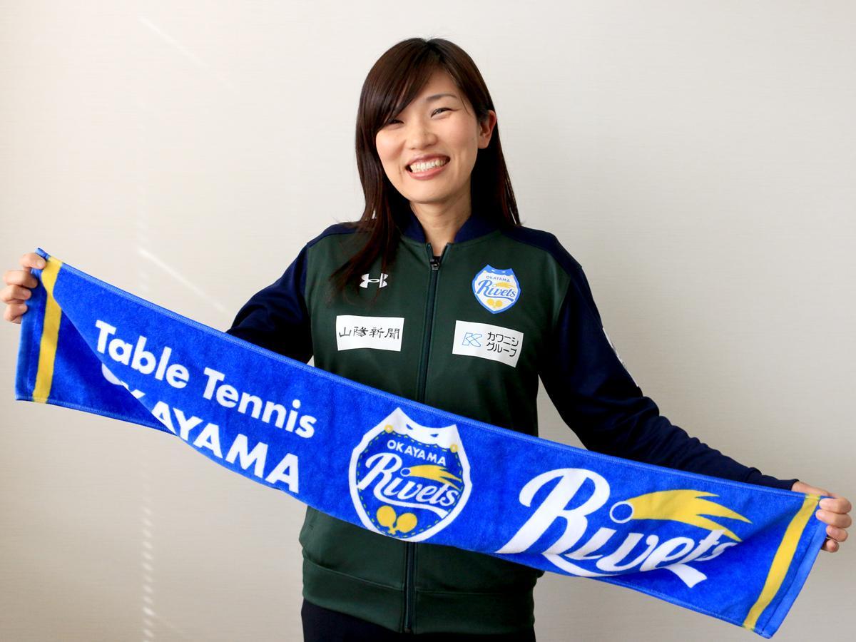 岡山リベッツの中野恵子さん