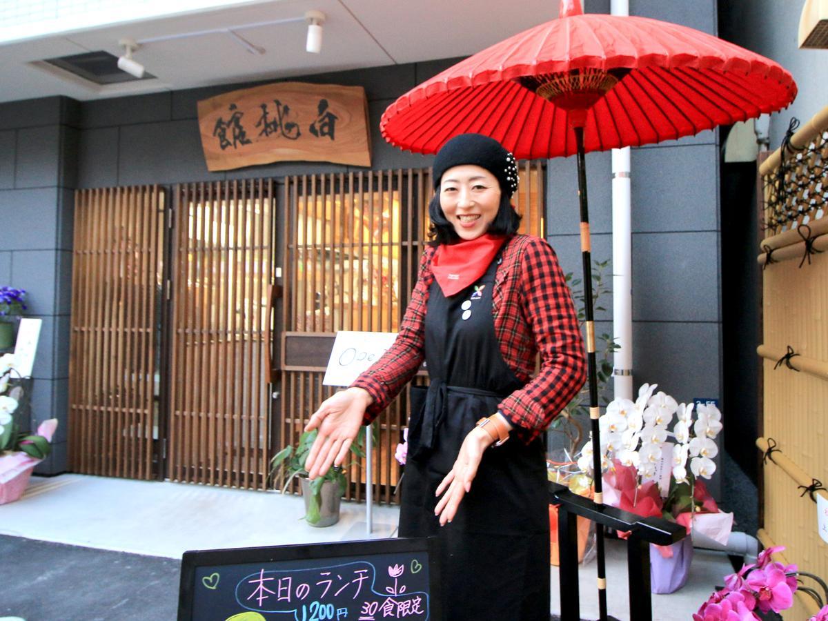 「白桃館」の店長で野菜ソムリエの友實泰子さん